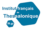 Institut français de Thessalonique